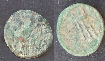 2x Nice Ancient Greek Bronze coins (AE19 and AE12) to ID