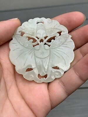 Beautiful Double Butterfly White Jade Pendant with Fine Details NO RESERVE!