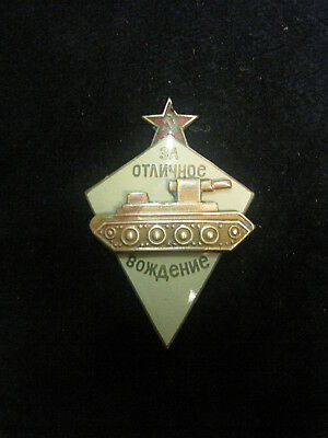 Military. Soviet and Russian Army and  Navy. Tank. Pin Badge. USSR Russia.