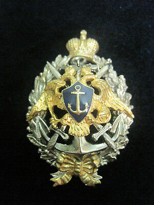 Military. Soviet and Russian Army and Navy. Pin Badge. Russia.