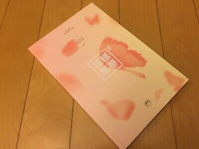 BTS HYYH PT.2 [The Mood For Love Peach] 4th Mini Album, No Photocard /NEW/+Gift