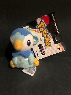 Pokemon 3 Inch Plush Clip On Squirtle