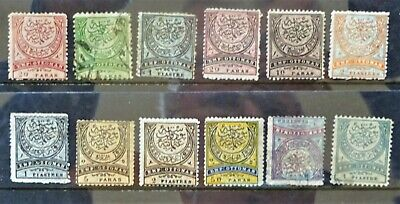 Turkey (Ottoman Empire) Twelve stamps of the 1880s