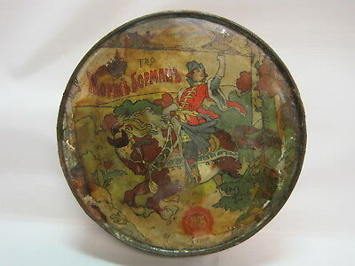 Very Rare Antique Tin Box. Cookies. Biscuits. Russia 19th century.