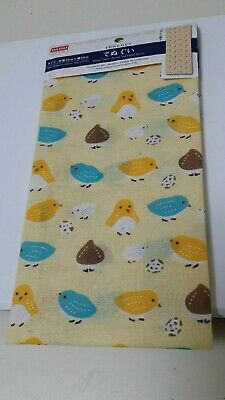 Japanese Traditional Thin Cloth TENUGUI Parent and child Quail(yellow)