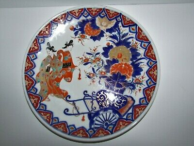 Large Antique Japanese Imari Porcelain Charger Bowl 523