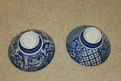 "Pair of Vintage/Antique Chinese/Japanese Blue &White Porcelain bowls - 4-1/2""D"