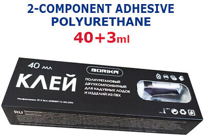 ADHESIVE FOR INFLATABLE boats Dinghy PVC HYPALON 2-PART GLUE STABOND