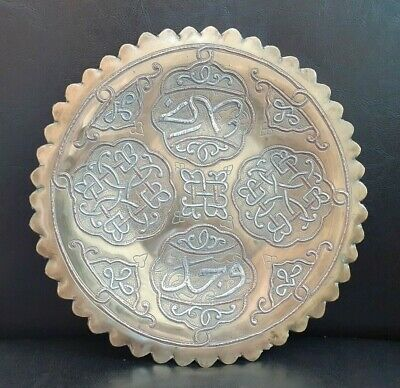 Islamic Brass Wall Hanging Cairoware Plate Inlaid With Silver And Copper Arabic