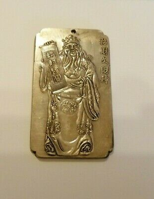 Antique white metal scroll weight - Emperor with scroll -135 gms