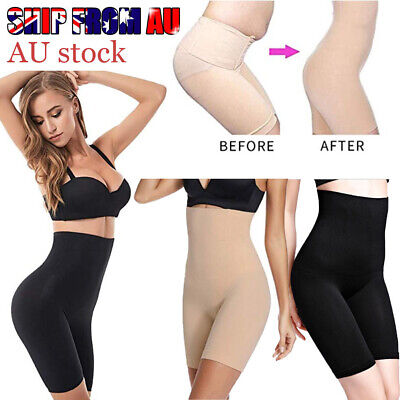 Shapermint Empetua High-Waisted Shorts Pants Girdle Shapewear Women Body Shaper