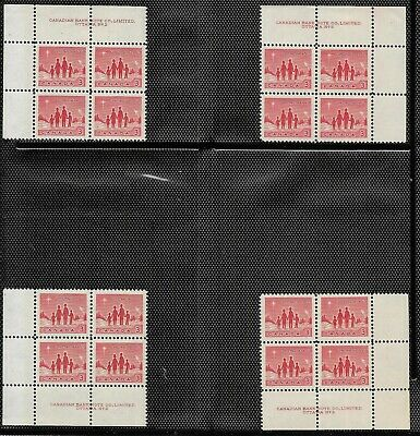 pk44881:Stamps-Canada #434 Christmas 3 ct Plate 2 Block Set-Mint Hinged