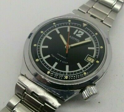 ☭ Watch Vostok Commander's Kommandirskiye USSR Vintage Soviet 2414 *SERVICED*