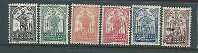 Portugal 1931 Pereira Death 5Th Anniversary Mint Hinged Set Fresh Looking
