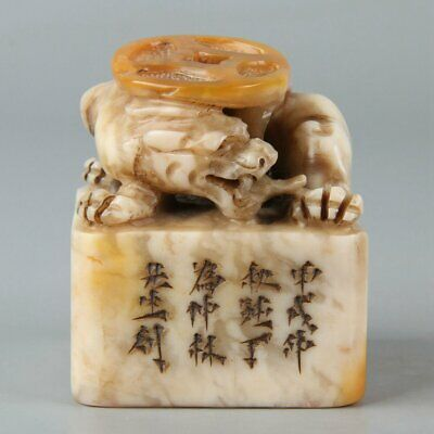 Chinese Exquisite Hand carved brave troops coin Carving Shoushan Stone seal