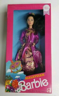 Barbie Malaysian 1990 Dolls of the World Mattel NIB Vintage 7329