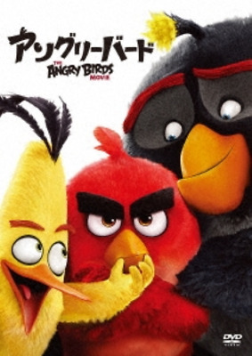 Anime-The Angry Birds Movie-Japan Dvd B43