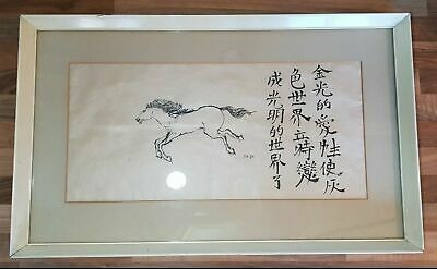 Large Oriental Japanese Pen And Ink On Rice Paper - Horse Picture Framed 1960