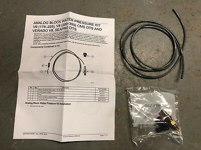 Analog Block Water Pressure Kit 8M0145165