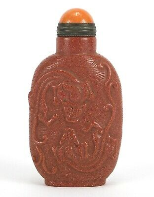 Chinese Goldstone Water Dragon Snuff Bottle with Stopper - 8cm tall