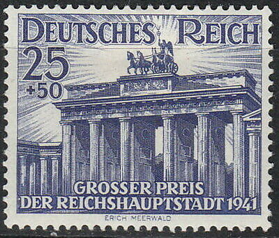 Stamp Germany Mi 803 Sc B193 1941 WWII Fascism Brandenburg Gate Berlin MH