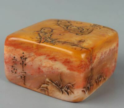 Chinese Exquisite Hand carved fish carving Shoushan Stone Seal