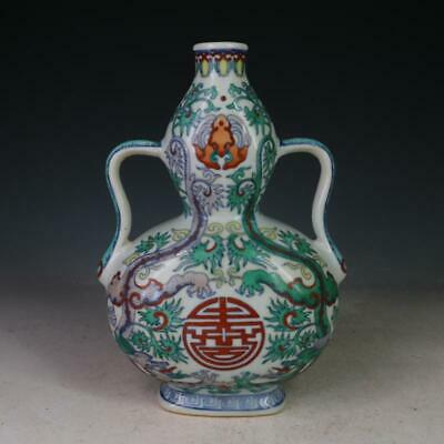 Antique Chinese Old Porcelain Qing MK Doucai Dragon Double-Gourd Flat Vase