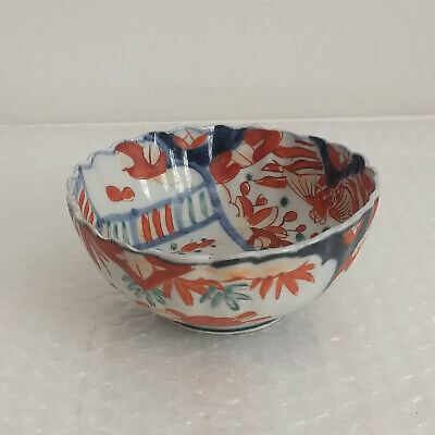 Antique 18th/19th C Japanese Arita Imari Porcelain Small Bowl Scalloped edge