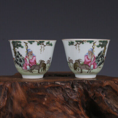 Rare Chinese Porcelain Qing Famille Rose Enamel Cups Pair *lucky_integrity_deal*