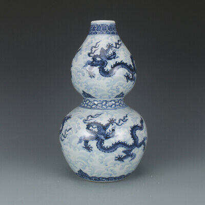 Antique Chinese Porcelain Ming Blue and White Dragon Double-Gourd Bottle