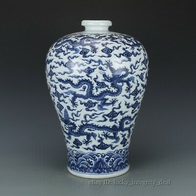 Huge Antique Chinese Porcelain Ming Blue and White Dragons Vase-16""
