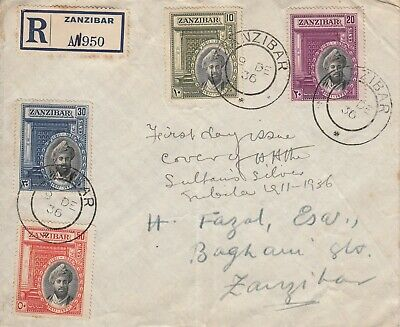 Zanzibar 1936 Silver Jubilee Of Sultan FDC On Registered Cover To UK