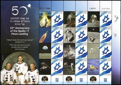 ISRAEL 2019 - APOLLO 11 MOON LANDING 50th ANNIVERSARY - GENERIC SHEET - MNH