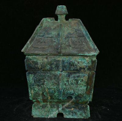 """13"""" Ancient Chinese dynasty Old Antique Bronze Granary Barn Storehouse Warehouse"""