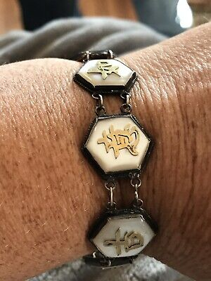 Antique Sterling Silver Mother Of Pearl Chinese Symbols Bracelet
