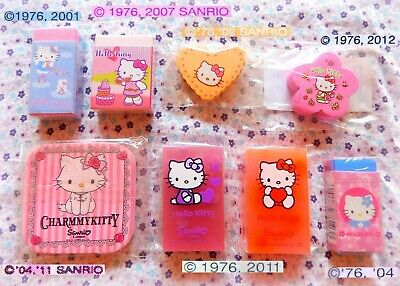 Sanrio HELLO KITTY Old Eraser erasers Gomme gommine lotto 2001/2012 SEALED NUOVE