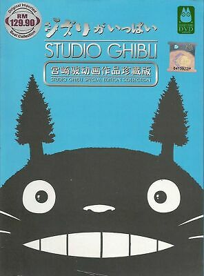 Studio Ghibli 21 Movies Complete Collection English DVD Dubbed Hayao Miyazaki