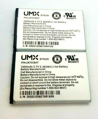 OEM NEW UNIMAX UMX MH46671 Battery for Budget Mobile MXW1