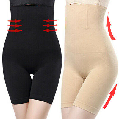 Women Tummy Control Shapewear High Waist Body Shaper Shorts Slimming Panties