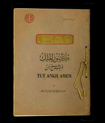EGYPTIAN VIEWS OF THE TOMB OF KING TUT-ANKH-AMEN AT THEBES 1923 RARE 1st