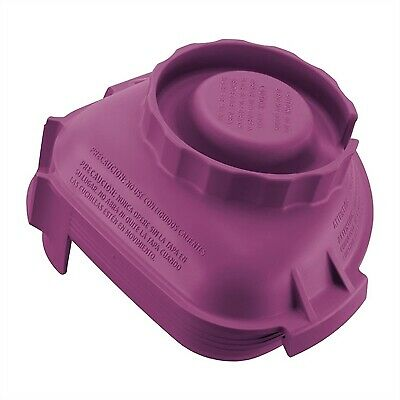 Vitamix one piece purple lid only