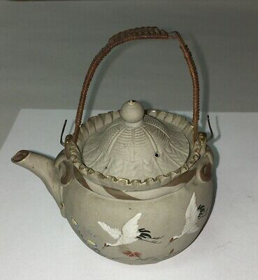 Antique Oriental Asian Chinese Enamel Clay Tree Teapot