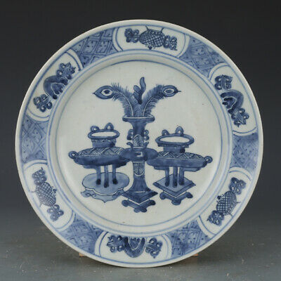 Chinese Old Porcelain Blue and White Bogu flower Plate