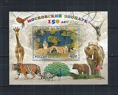 Russland Russia 2014 Block ** Moscow Zoo Animals Tiger