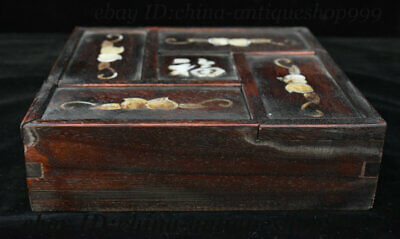 "8"" Old Chinese Huang Huali Wood Inlay Shell Blessing 4 Open Storage Jewelry Box"