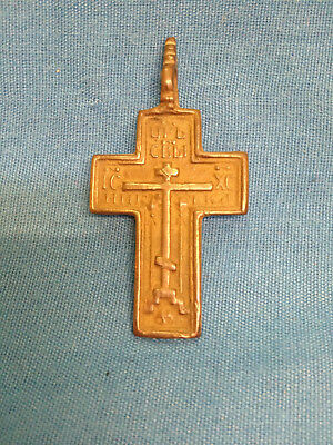 Religion. Russian Icon. Antique Cross. Pendant.  Bronze. Christianity.