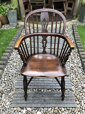 Antique 19th Century Low Back Ash & Elm Windsor Chair With Crinoline Stretcher