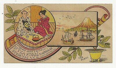Japan & China Tea Store, Syracuse NY Victorian Trade Card