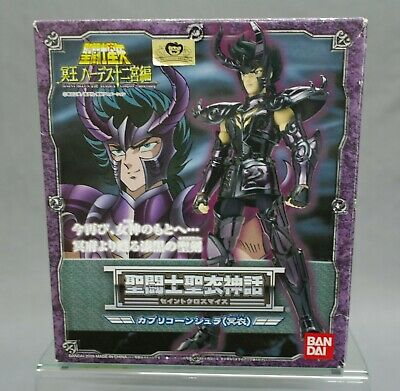 SAINT SEIYA MYTH CLOTH Drago Dragon Shiryu POWER OF GOLD BANDAI Box Damage