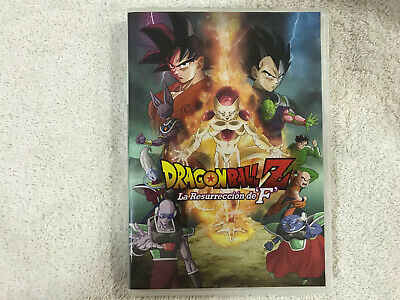 Dragon Ball Z Dvd La Resurreccion De F 'F'